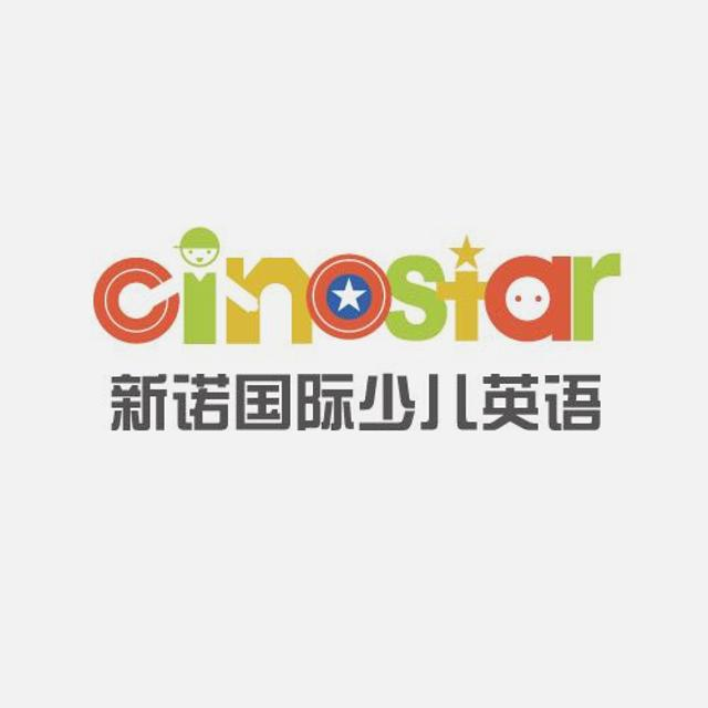 ESL/English teaching based in China