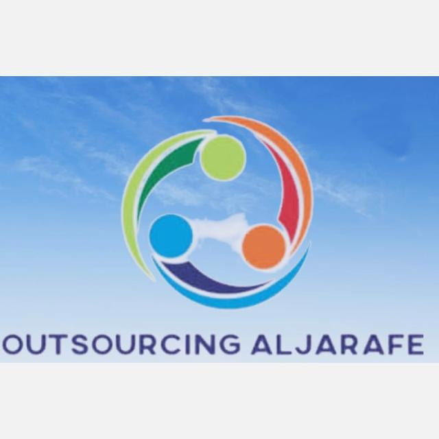 OUTSOURCING ALJARAFE  cover  image