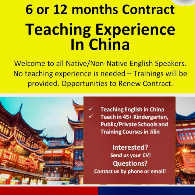 Teaching Positions in China - Start Immediately - 6 or 12 months Contract