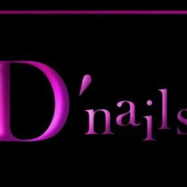 D'Nails cover  image