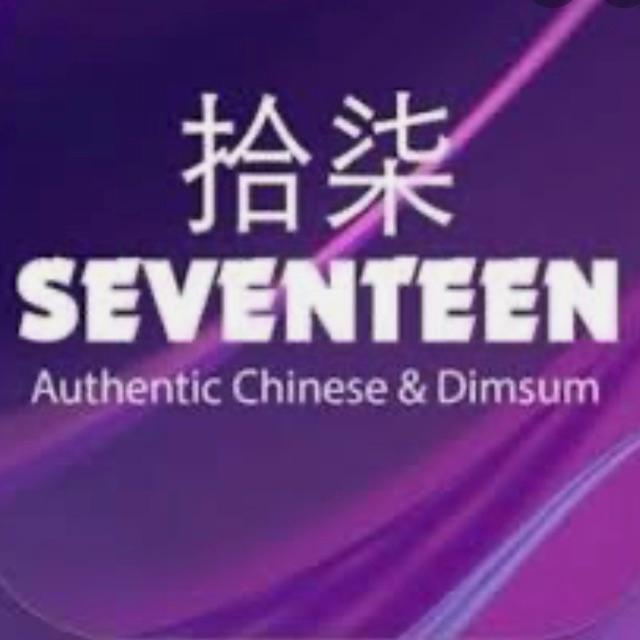 Seventeen cover  image