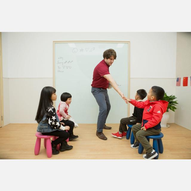 English Teacher in China. Multiple location available